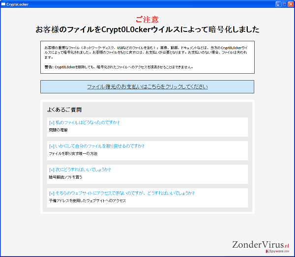 Crypt0L0cker-virus snapshot