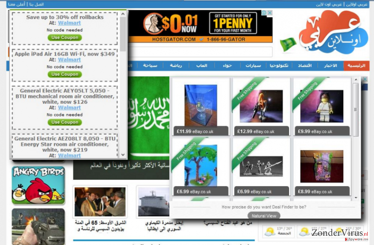 Vonteera adware replaces a default homepage and displays tons of ads