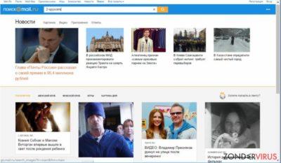 afbeelding van het Go.mail.ru virus