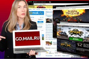 Het Go.mail.ru virus