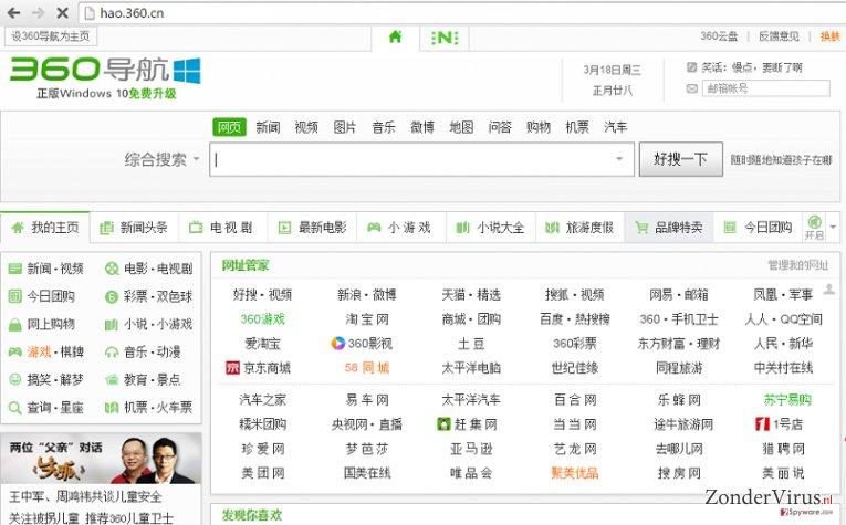 Hao.360.cn omleidingen snapshot