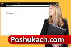 Het Poshukach.com-virus