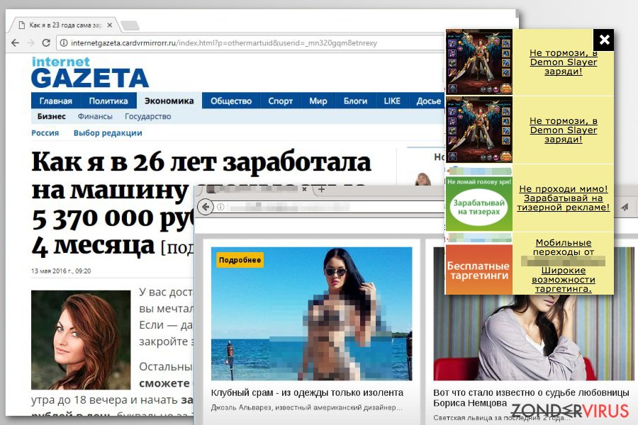 Russische e-mail dating Scams