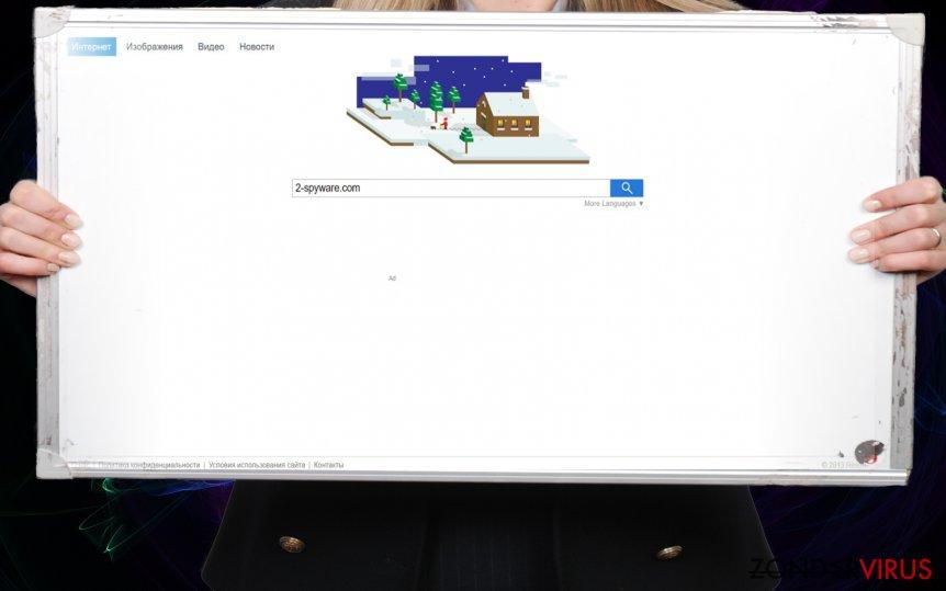 De afbeelding die search.chunckapp.com toont