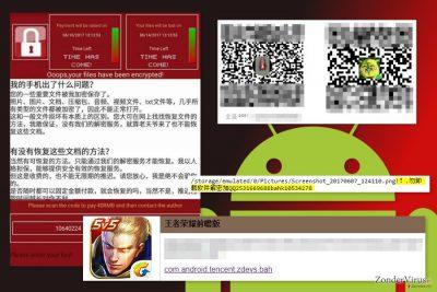 De afbeelding van het WannaLocker gijzelsoftware-virus